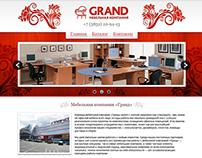 Дизайн сайта мебельной компании «Гранд»