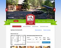 Сайт отеля «Гостиный двор»