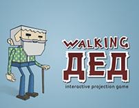 Walking DED