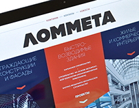 CORPORATE WEBSITE FOR LOMMETA GROUP OF COMPANIES