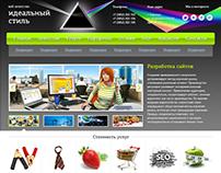 Сайт веб-агентства «Идеальный стиль»