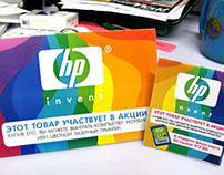 Рекламная кампания HP и Техцентр Аверс