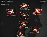 日本全国花粉飛散マップ
