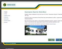 Сайт Заман-банка