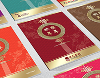 Paradise Group Chinese New Year Set Menu Brochure