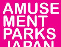 Amusement Parks Japan Brochure