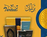Holy Quran :: Tarteel