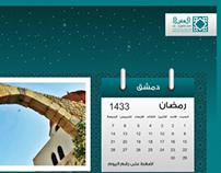 Al-aqeelah Takaful 1433 Ramadan Flash