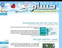 housamz.com :: Personal Blog