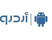 Ardroid.com Logo