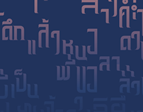 TypoLyrics Contribution
