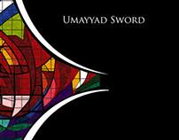 Umayyad Sword ( السيف الأموي)