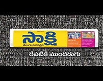 Sakshi Media Group