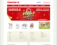 """Tavria V"" retail supermarket chain site"