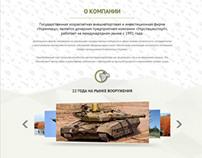 Ukrinmash state company page