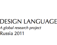 Global Research project