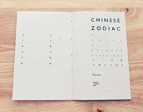 Book Design - Chinese Zodiac