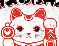 Global Okie T-Shirt: Lucky Cat!