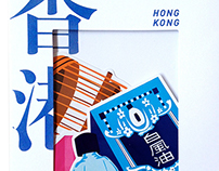 Hong Kong Sticker Greeting Cards