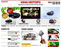 Official Honda dealer in Rostov