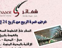 Shaaer umrah Design