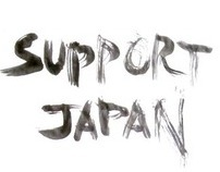 HITO: SUPPORT JAPAN!