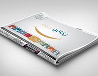 Zakati Project