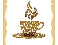 Ispahani Tea