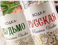 Russkaya&Budmo