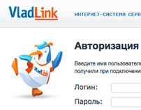 VladLink - Intranet interface