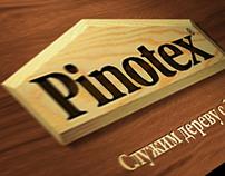 Принт и буклет / Pinotex