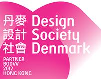 Design Society Denmark — HKBoDW 2012