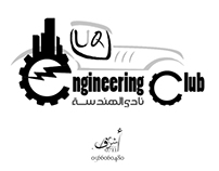 engineering_club