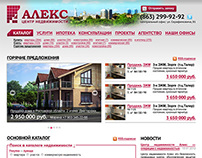 "Web-site ""Real Estate Center Alex"""