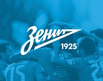 FC ZENIT / ФК ЗЕНИТ