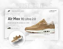 Air Max 90 Uitra 2.0