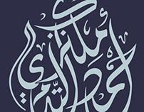 Altadmori Typography
