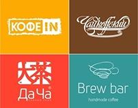 Дизайн-сопровождение брендов компании Coffee-Time