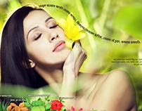 Amla Plus Herbal Hair Oil