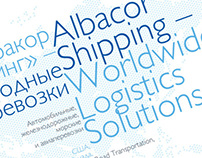 Albacor Shipping. Полиграфия к выставке