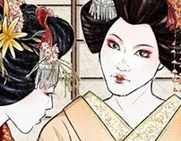 Geisha - 芸者 -