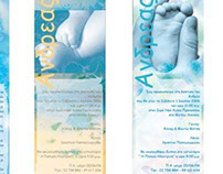 Invitations - Wedding, Christening and Event