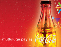 Coca-Cola Ramadan Key Visual