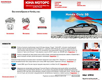 UNA Motors - the official dealer of Honda Motors Rus