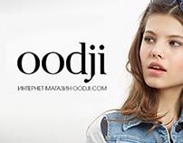 Oodji online shop