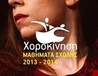 Horokinisi | 2013-14