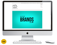 Nichol Brooklyn Studio - Digital & Web Development