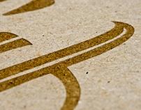 Ampersand Lasercuts