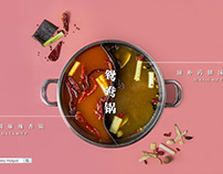 PRIMO Hotpot | Food Photography