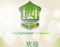 Al Manasik Banners